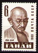 Russia 1969 Sc3639  Mi3666 0.4 MiEu  1v  mnh  Mahatma Gandhi