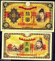 China/Japan Occup.1938 WWII, 5 & 10 Yen , OVP'T Military Notes FINE