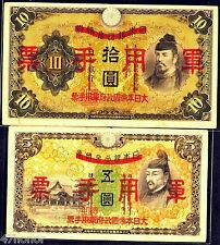 China/Japan Occup.1938 WWII, 5 & 10 Yen , OVP'T Military Notes VF