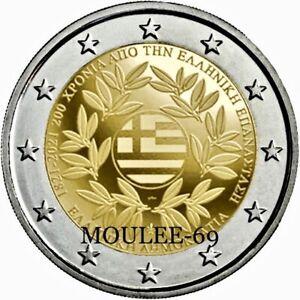 GRECIA 2021 2 EUROS CONMEMORATIVOS*Revolución Griega* Sin Circular-PREVENTA-