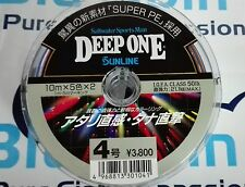 SUNLINE DEEP ONE Super PE Braided Line 10mX5X2 = 100mt MULTICOLORCOLOR 4.0 50LB