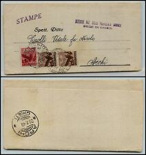 REPUBBLICA-Tariffa Stampe-Due 10c+80c Democratica(543+549)-Piego CHIETI 9.7.1946