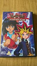 ORIGINAL R2 KIDS DVD - YU-GI-OH ATTACK FROM THE DEEP