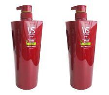 Vidal Sassoon VS Light Soft & Smooth Shampoo 750ml x 2pcs