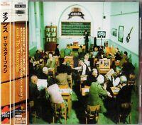 """Oasis The Masterplan"""" JAPAN CD OBI_ESCA-7383"""