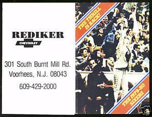 1979 PHILADELPHIA 76ERS REDIKER CHEVROLET BASKETBALL POCKET SCHEDULE