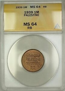 1939 Palestine 1M One Mil Copper Coin ANACS MS-64 RB Red-Brown