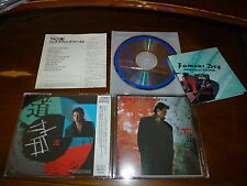 Rick Springfield / Tao JAPAN AOR RPCD-1011 1ST PRESS!!!!! *H