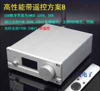 Finished HiFi remote ES9038Q2M DAC Bluetooth 5.0 USB XMOS Audio Decoder display