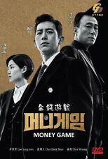 DVD Korean Drama Money Game Eps 1-16END English Subtitle All Region Freeship