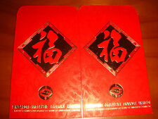 Singapore-Malaysia Finance Limited, Vintage Hongbao Envelops, 2 pieces Rare!