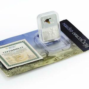 Malawi 20 kwacha Art of hunting for duck silver proof coin 2011