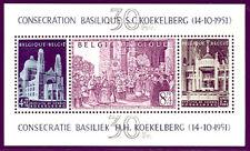 Belgium #B513a Mint Nh Souvenir Sheet, Scott $425.00