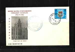 Hong Kong 1961 50th Anniv. of Hong Kong University CPA  FDC Sc#199