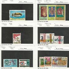 Indonesia, Postage Stamp, #836//854 Used, 1972-73, JFZ