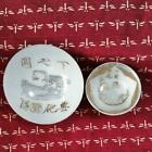 Military SAKE CUPS 2 set D 8 cm and 5.5 cm Soldier Navy Memorial Cups #29