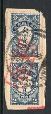 China 1912 2c Postage Due fine used pair on piece with nice red chop