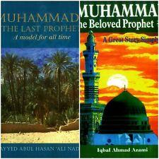 Muhammad (s )The Last Prophet / Muhammad (s) the Beloved - 2 Book Set (UKIA)