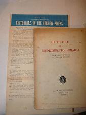 Dante Lattes: Letture Risorgimento Ebraico 1948 Israel 1a ed comunicato Press