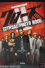 JAPAN Crows Zero 2 Official Photo Book