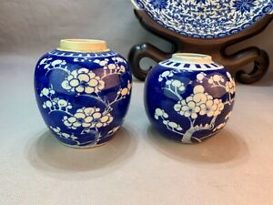 2 Chinese Porcelain Blue & White Prunus Jars Vase Not Matching