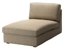 New Ikea Kivik Chaise Lounge COVER SET ONLY in ISUNDA BEIGE
