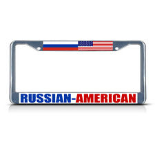 RUSSIAN AMERICAN Metal License Plate Frame Tag Border Two Holes