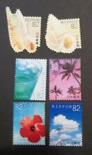 JAPAN USED 2016 SEASIDE ITEMS 82 yen 6 VALUE VF COMPLETE SET SC# 4001 a - f