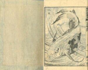 1836 Toshisen Ehon Vol.4 Katsushika HOKUSAI Japan Original Woodblock Print Book
