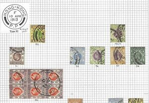 Hong Kong King Edward to KGVI stamps with P.P. parcel post cancels