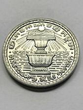 1959 Cambodia 20 Sen Gem BU #11741