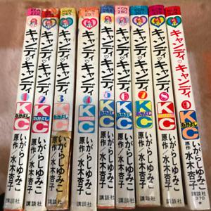 CANDY CANDY 1 - 9 Complete Set Igarashi Yumiko Japanese Manga Shōjo manga comic
