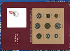 Coin Sets of All Nations USSR Russia All 1976 20 Kopeck UNC Cat -$600+