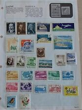 Romania, Bulk Collectable Stamps on 1 Page from Album - Unchecked - 899