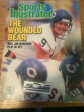 vintage Sports Illustrated Aug 1987 Jim McMahon cover