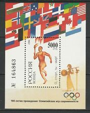 Russia 1996 Olympics MNH Block