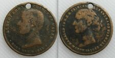 Medal Of The Marriage Of Prince Of Wales To Princess Alexandra - Holed - Lot 1