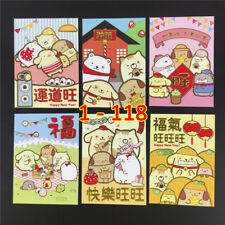 Chinese New Year red packet pocket envelope 36pcs--118