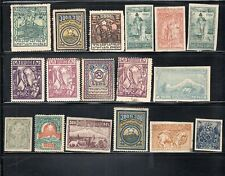 AZERBAIJAN RUSSIA  STAMPS  MINT  HINGED & USED   LOT 33872