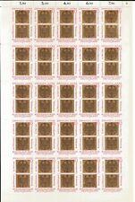 """WEST GERMANY -1969 """" 20th ANNIV. GERMAN FED. REPUBLIC - Sheet 25 """" U/M SG.1487."""