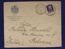 Ufficio Postale Speciale 7   50 Centesimi e Timbro di Arrivo  7.1.1938 #XP174C