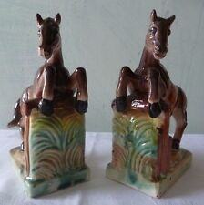 Horses Decorative Bookends
