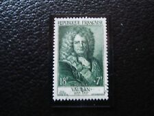 FRANCE - timbre yvert et tellier n° 1029 obl (A5) stamp french