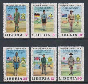 Liberia - 1971, Boy Scouts set - CTO - SG 1074/9 (c)