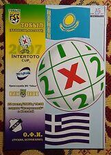 Programs Tobol Kazakhstan - OFI Greece 2007