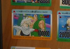 DRAGON BALL Z DBZ AMADA PP PART 20 CARD CARDDASS CARTE 887 MADE IN JAPAN **