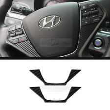Carbon Steering Wheel Protector Decal Sticker for HYUNDAI 2015 -  2017 LF Sonata