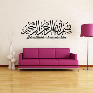 Wandtattoo Allah Gunstig Kaufen Ebay