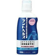 Lion Japan DENT HEALTH Medicated Dental Rinse Mouthwash 250ml
