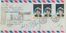 Space Postal History Russian & Soviet Union Stamps